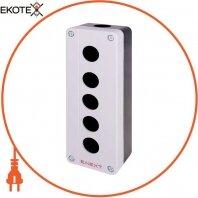 Корпус для 5 кнопок e.mb.box05