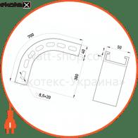 арка універсальна 90 град ( з регулюванням ) a:50, h:40