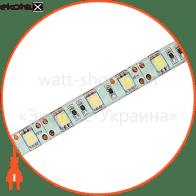 ls607/led-rl 30smd(5050)/m 7.2w/m 12v 5m*10*0.22mm белый теплый на беломip65 (блистер)
