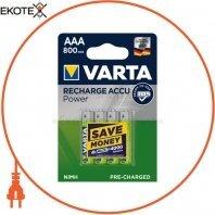 Аккумулятор VARTA RECHARGEABLE AAA 800mAh 4 шт