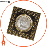 Встраиваемый светильник Feron 2008DL MR-16-S черный металлик золото 17818