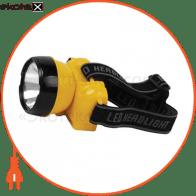 Ліхтарик налобний 220-240V 1W 1LED