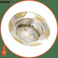 17605 Feron декоративные светильники 156 r-50 e14 мат.серебро-золото/ silvermat/gold