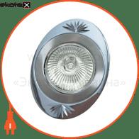 Встраиваемый светильник Feron 250DL титан хром 17908