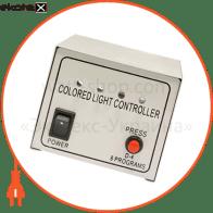 Контроллер электронный для светодиодного дюралайта 2W 100M
