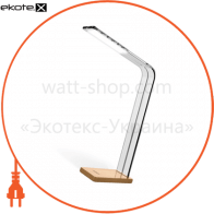 desk lamp glass 8w light