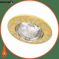 2005dl mr-16 жемчужное золото-серебро /gu5.3/pgs/pearl gold-silver