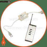 Контроллер Feron для лент RGB 220V LD71 26259