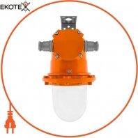 Светильник взрывозащищенный НСП 18Bex-200-101 1ЕхdeIICT4, 200Вт, IP65, транзитное подключение, универсальный кронштейн, без решетки, без отражателя