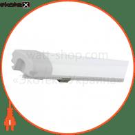 світильник вологозахищенийip65 1262x78mm smd led 36w 4200/6400k 2880lm 170-265v