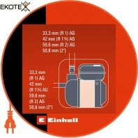 Einhell 4171370 мотопомпа бензинова ge-pw 45