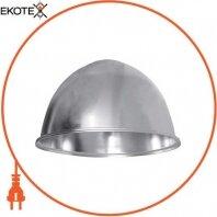 Алюмінієвий відбивач e.high.light.al.refl.485 до світильників серії 2201, 2202, 2211, 485мм, гладкий