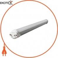 Лампа светодиодная  линейная e.save.LED.T8A60.G13.9.5400, цоколь G13, длина 60см, 9Вт, 5400К (ал+ПММА)