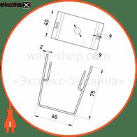 закріплювальний елемент для настінного і підлогового монтажу atk-14