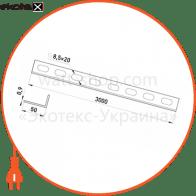 перегородка asep- 5-09, 50 мм, товщина 0,9 мм, довжина 3,0 м.