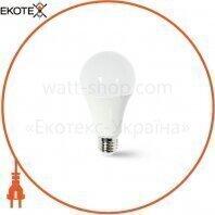 Умная лампа Led WiFi RGBW A70 10W 220V E27