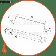 AYD-30-4 Enext лотки металлические и аксессуары пластина дистанційна h:40 мм l:300 мм
