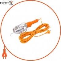 Светильник переносной e.light.move.e27.5.orange, E27, 5 метров, апельсин