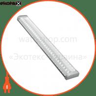 КЛАССИКА 33 Вт IP 54 Модификация с опаловым рассеивателем
