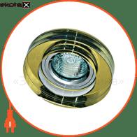 Встраиваемый светильник Feron 8080-2 желтый 18853