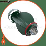 бомба 16 вт светильники с вторичной оптикой ксс тип «г»