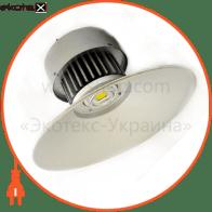 Світильник LED ДСП Cobay 40 S 001 УХЛ 3.1