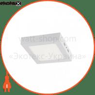 Світильник накладний. квадрат ,корпус метал 180х180mm ip 20 SMD LED 12W 3000/4200/6400К 840Lm, колір - білий (220-240v)