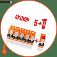 Светодиодная лампа A-12 12W  в упаковке 5+1в подарок 4200K E27 220V A-12-4200-27