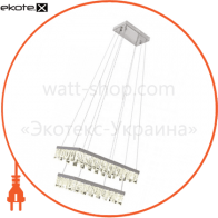 Люстра SMD LED 96W 4000K хрусталь 2880Lm 180-260V