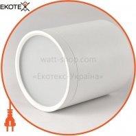 ekoteX CLN050G-White