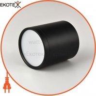 ekoteX CLN050S-Black