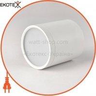 ekoteX CLN050S-White