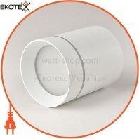 ekoteX CLN133 White