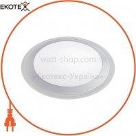 ekoteX ALR 14 Clear