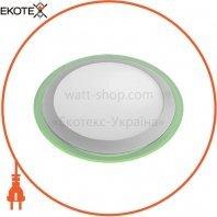 ekoteX ALR 22 Green