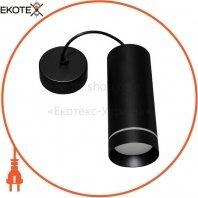 ekoteX CLN-133С-BK