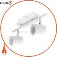 ekoteX CLN-306S-2