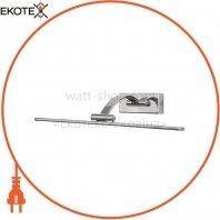ekoteX RG 350 CHR