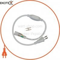 ekoteX - Power cable