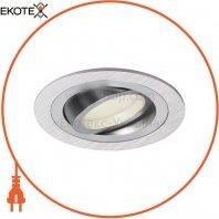 ekoteX ALUM1701AL