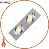 ekoteX ALUM1722AL
