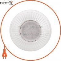 ekoteX AZ 15
