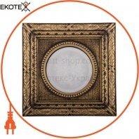 ekoteX AZ 26 AB