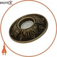 ekoteX AZ 05 AB