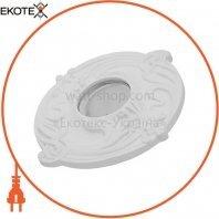 ekoteX AZ 09