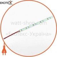 Светодиодная линейка Venom SMD 5630 144д. (без отверстий) (VLD-563012144-W)