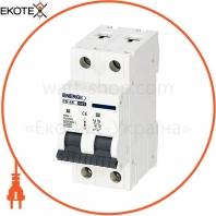 Автоматический выключатель ENERGIO EN 2P C 63А 6кА