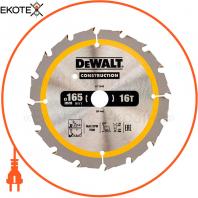Диск пильный DeWALT DT1948