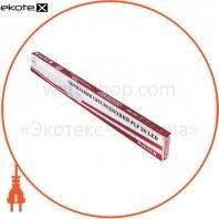 Светильник светодиодный потолочный MAGNUM PLF 30 T8 LED 2*1200 мм без ламп