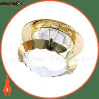 Встраиваемый светильник Feron CD29 прозрачный золото 18982
